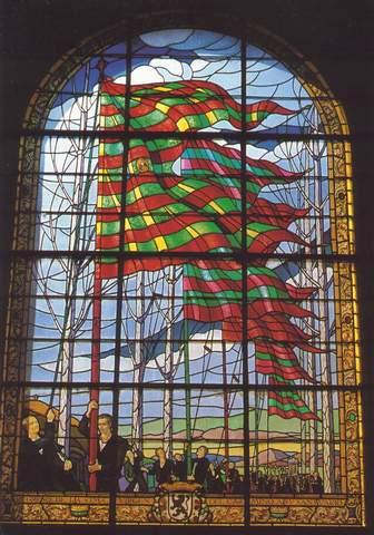 Vidriera del Consistorio de León con pendones
